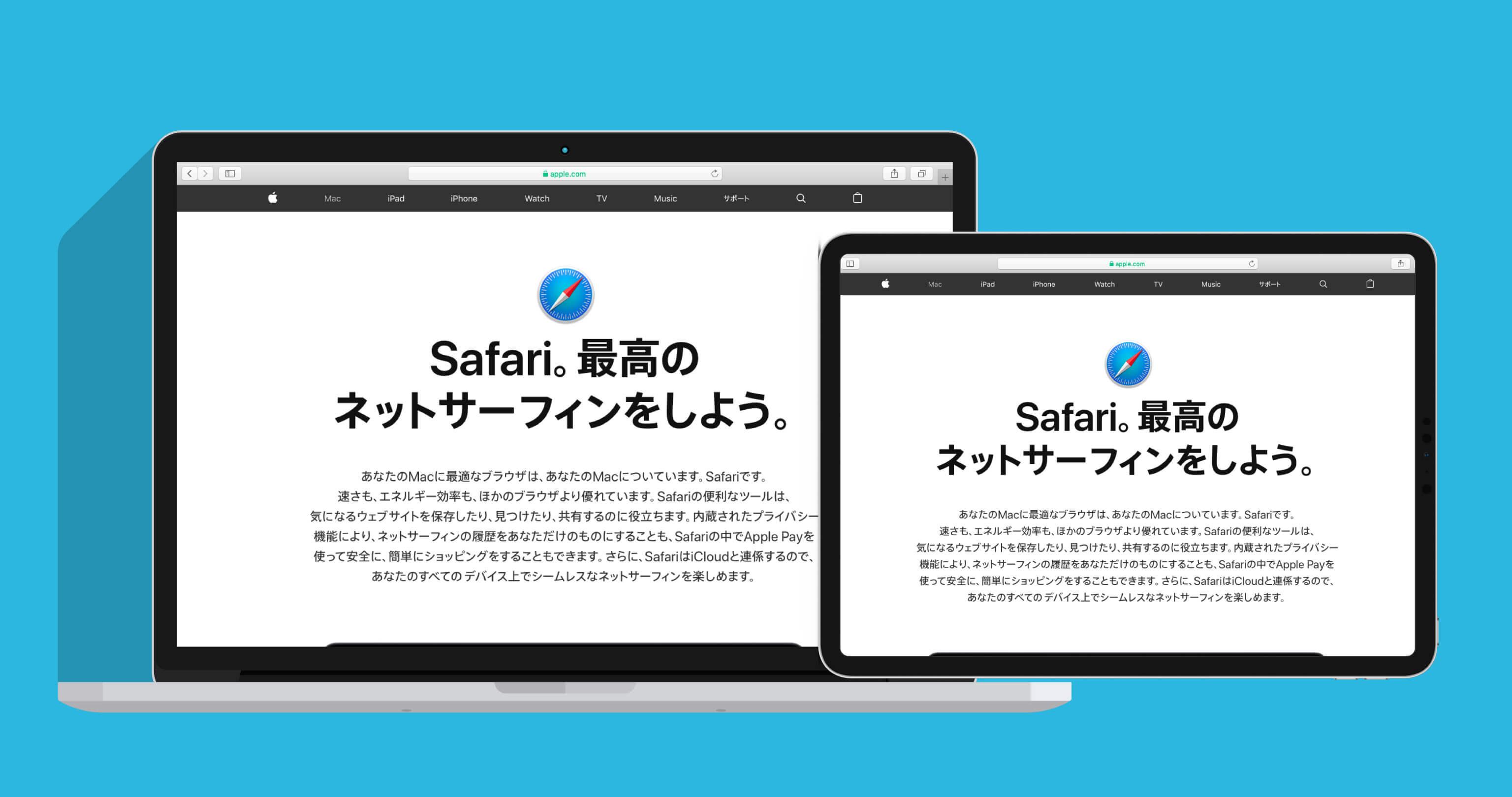 iPhoneやiPadでPC(ディスクトップ)サイトを表示する方法