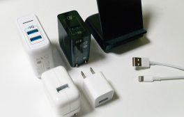 Ankerの急速充電器と純正品を比較、一番おすすめなのはこれ!(USB type A編)