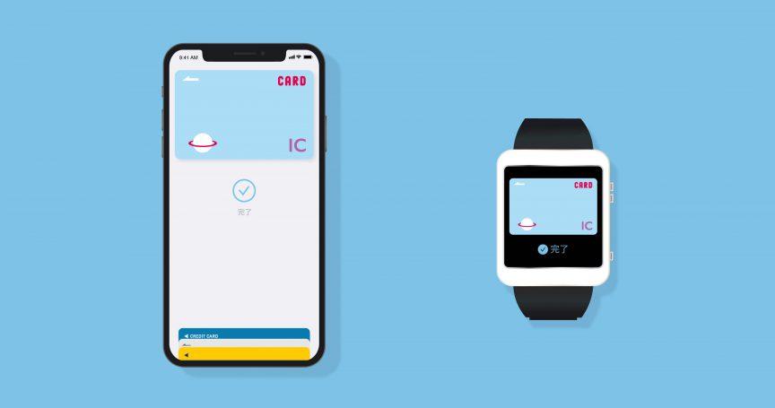 iPhoneでwaonの支払いが可能になるイオンがApplePayへの年内対応を発表
