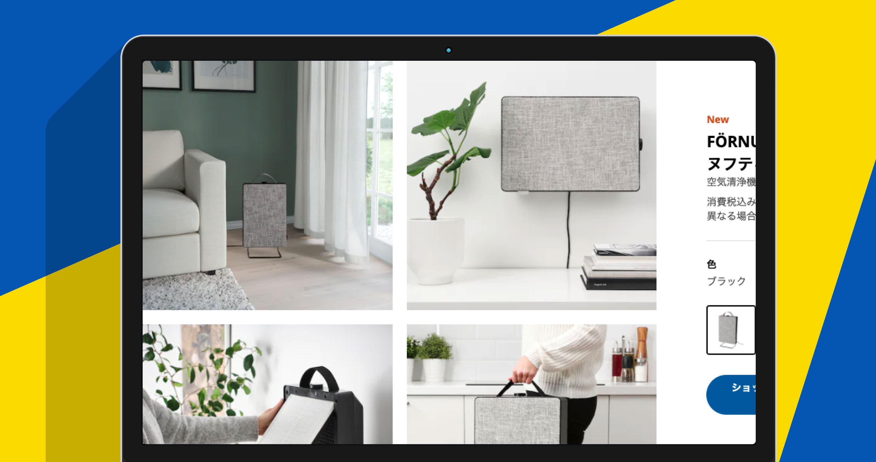 IKEAから壁付け、横置き、縦置きが可能な空気清浄機が登場